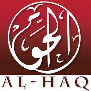 Al-Haq - Defending human rights in palestine since 1979
