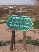 NCF: The Arab Bedouin Villages in the Negev-Naqab