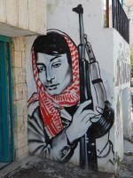 Leila Khaled (Aida Camp, 2012)