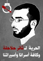 Urgent action needed as Israel's top court rejects appeal of men on 71st day of hunger strike