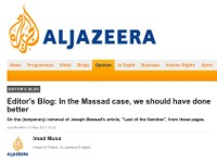 Al-Jazeera: 'In the Massad case, we should have done better'