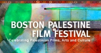 Boston Palestine Film Festival 2010