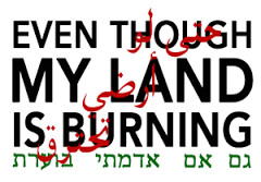 Film: 'Even though my land is burning'
