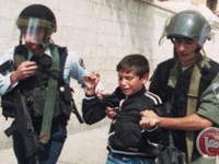 HRW; Israeli Police Abusing Detained Children