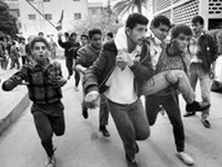 25th Anniversary of the First Intifada