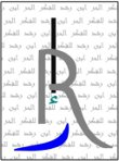 Ibn Rushd Fund for Freedom of Thought