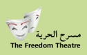 (www.thefreedomtheatre.org)