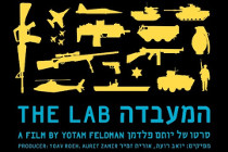 'The Lab' exposes the Israeli Weapon and Security Industry