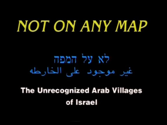 Unregognized villages in the Galilee