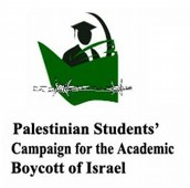 Why academically boycotting Israel: 'Israel vs. No. 2 Pencils'