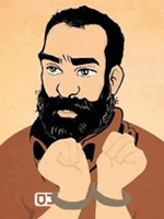 facebook: The Free Samer Issawi Campaign